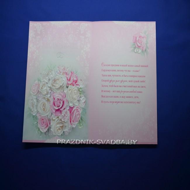 Поздравление открытке, как подписать открытку родителям на выпускной