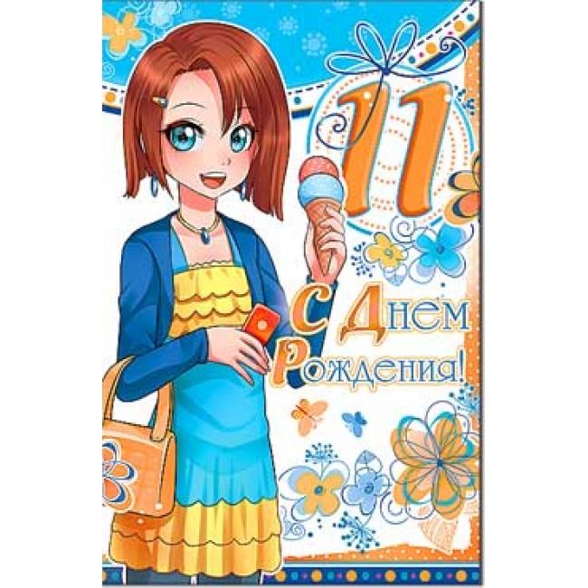 Принцесса софия, с открытки 11