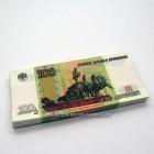 Деньги сувенирные 100 рублей РФ