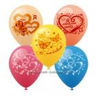 Воздушные шары Я тебя люблю, С любовью, 12 дюймов (30 см)